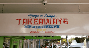 Mangere Bridge Takeaways is Open for Business!